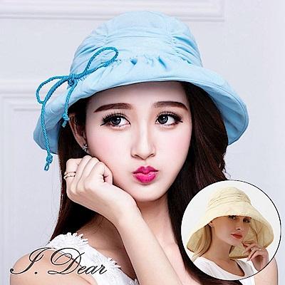 I.Dear-春夏戶外出遊可調節繩抓皺時尚遮陽帽漁夫帽(5色)