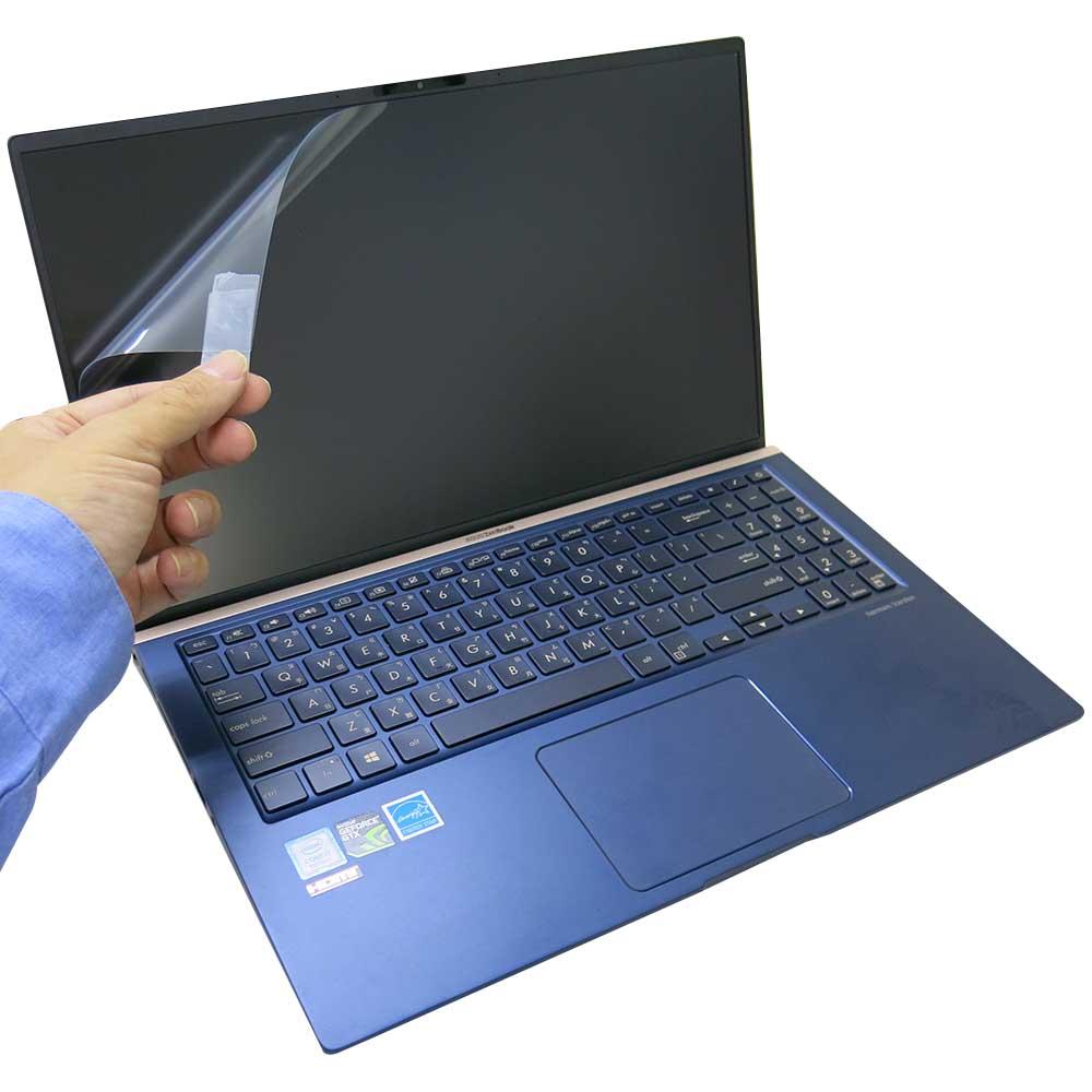 EZstick ASUS UX533 UX533FD 螢幕保護貼