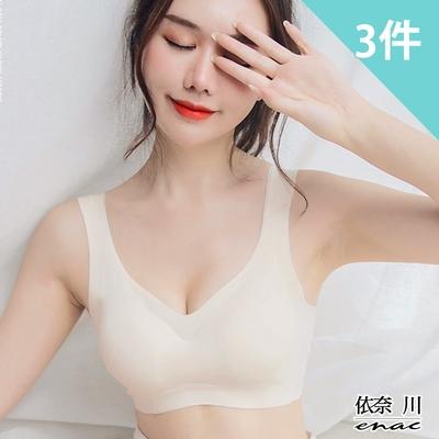 enac 依奈川 -5度冰肌涼感無痕內衣/睡眠內衣(超值3件組-隨機)