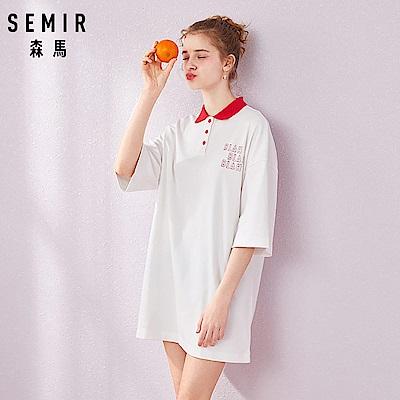 SEMIR森馬-落肩寬版配色POLO領洋裝裙-女(2色)