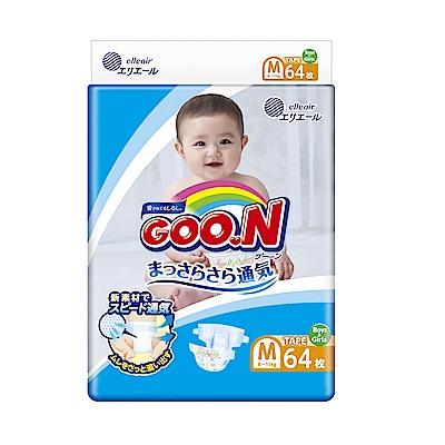 GOO.N日本大王 日本境內版-黏貼型紙尿褲(M)-64片/包-透氣舒柔