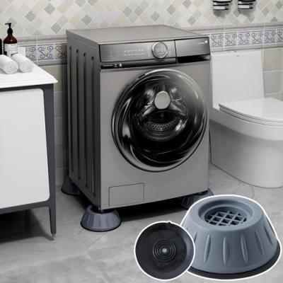 洗衣機家電防震防滑增高腳墊(4入/組)贈3D防塵彩印壓縮收納袋