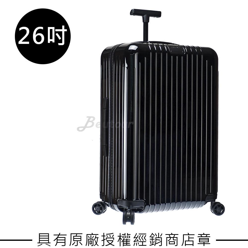 Rimowa Essential Lite Check-In M 26吋行李箱 (亮黑色)