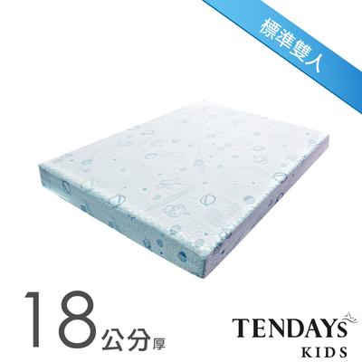TENDAYS 太空幻象兒童護脊床墊 雙人5尺 18cm厚-買床送枕