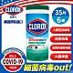 美國CLOROX 高樂氏居家清潔殺菌濕紙巾 清新香35片(6入/箱) product thumbnail 2