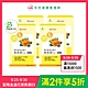 〔9/25-9/30 任選2件享5折〕 UDR專利藍莓金盞花葉黃素EX x4盒 product thumbnail 2