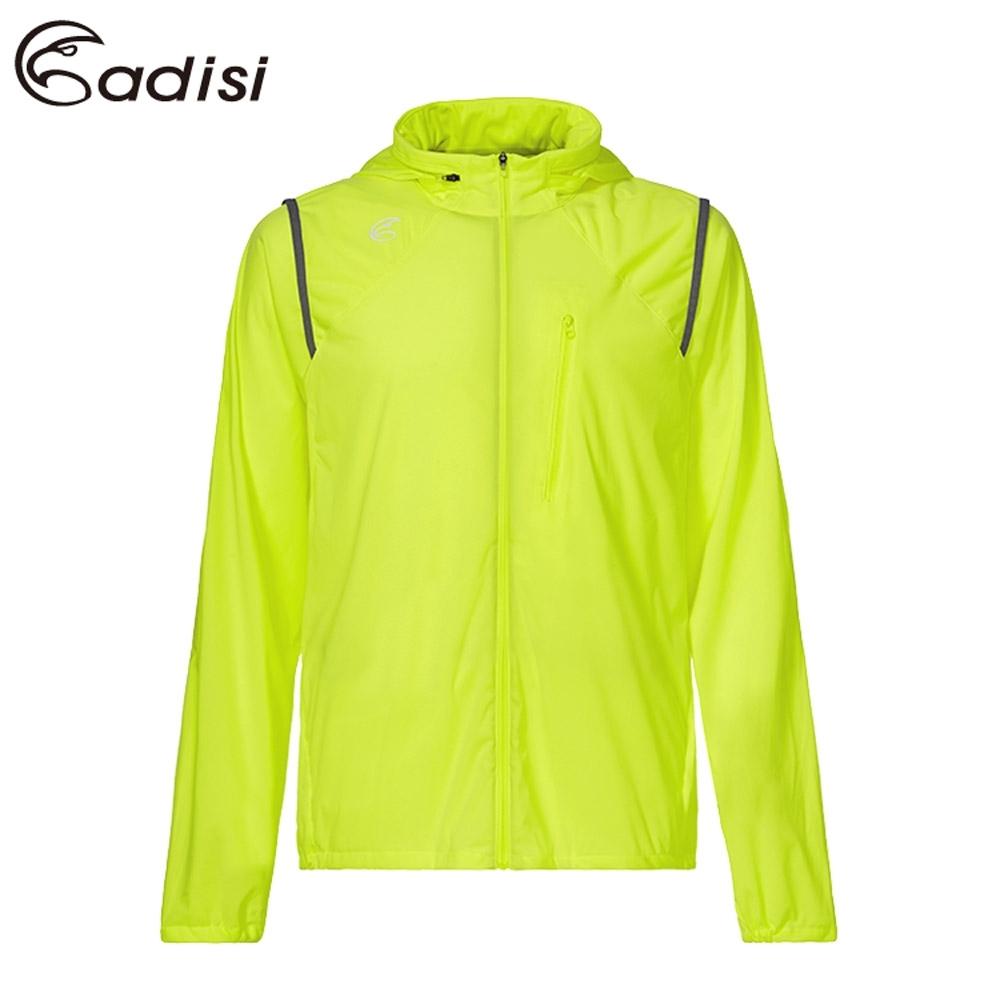 ADISI 20D彈性超撥水高透氣自行車外套AJ1722066 螢光黃