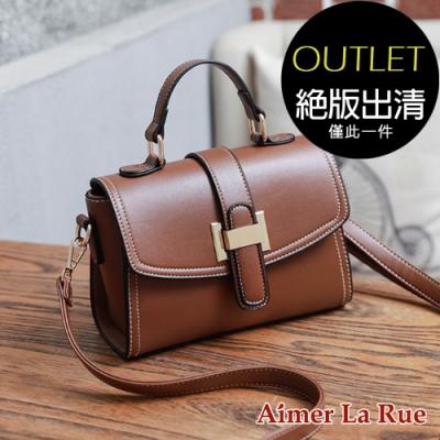 Aimer La Rue 質感皮扣手提側背包(咖啡色)(絕版出清)