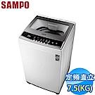 SAMPO聲寶 7.5KG 定頻直立式洗衣機 ES-B08F 珍珠白 福利品