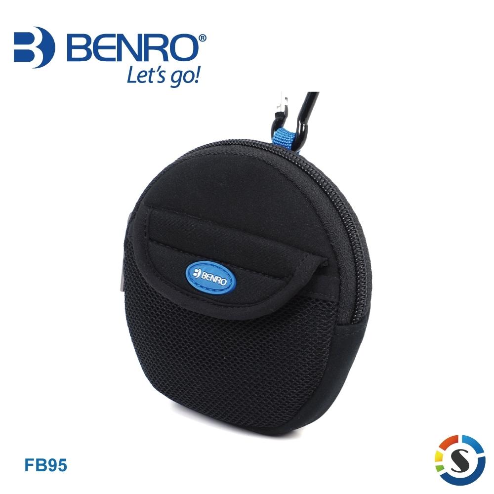 BENRO百諾 FB95 濾鏡收納包