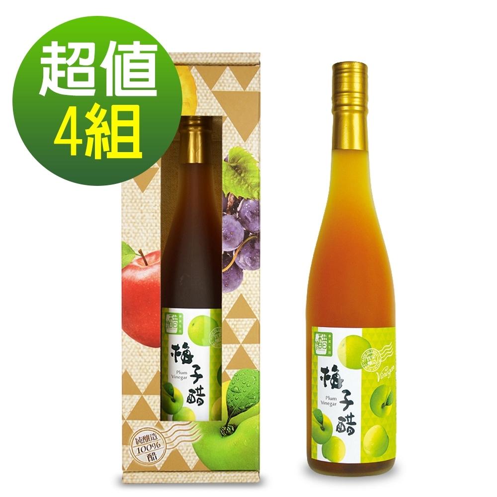 醋桶子-梅子醋單入禮盒組-超值4入組