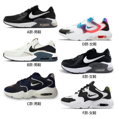 【時時樂限定】NIKE AIR MAX 緩震氣墊慢跑運動鞋(男女款任選)