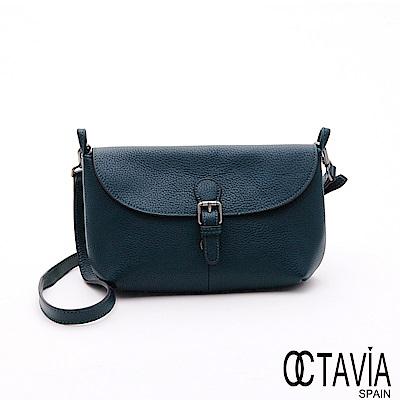 OCTAVIA8 真皮 -  WRITER 皮帶扣牛皮肩斜二用小書包 - 深蒴綠