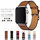 Apple Watch 1/2/3/4/5/6/SE 真皮質商務錶帶 撞色腕帶 product thumbnail 1