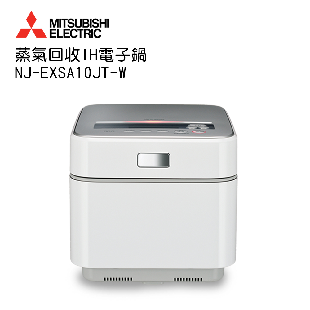 MITSUBISHI三菱日本原裝6人份 蒸氣回收IH電子鍋NJ-EXSA10JT @ Y!購物