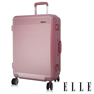 福利品 ELLE 29吋霧面橫條紋輕量防刮平框行李箱/旅行箱- 粉色