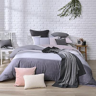 【BBL Premium】威尼斯100%精梳棉印花兩用被床包組(雙人)