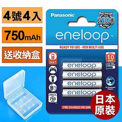 【Panasonic】eneloop日本製造低自放鎳氫電充電電池組(4號4入組)加贈收納盒