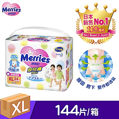 妙而舒 妙兒褲(XL) (24片X6包/箱購)