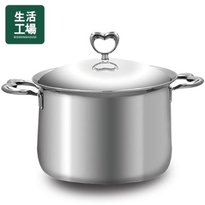 【品牌週全館8折起-生活工場】Balzano 雙耳心形複合金湯鍋(22cm)