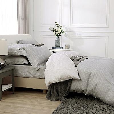 鴻宇 雙人特大床包薄被套組 天絲300織 賽維爾 台灣製