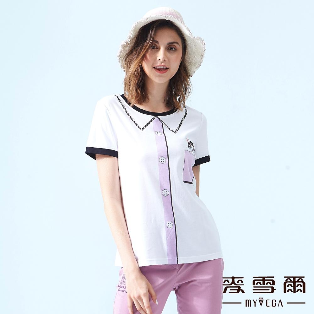 【麥雪爾】純棉俏皮刺繡貓咪假兩件印花上衣-紫