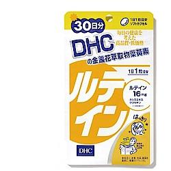 DHC金盞花萃取物葉黃素30日份(30粒)