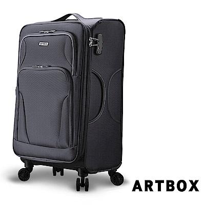 【ARTBOX】都會尚旅 28吋超輕量商務行李箱 (黑色)