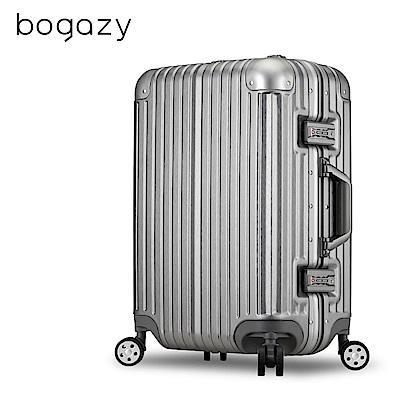 Bogazy 綠野迷蹤 20吋鋁框新型力學V槽拉絲行李箱(質感灰)