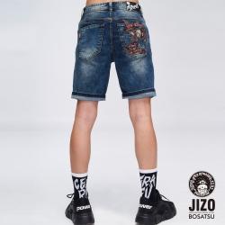地藏小王  BLUE WAY  -  鎖鏈老鷹彈性短褲(藍)