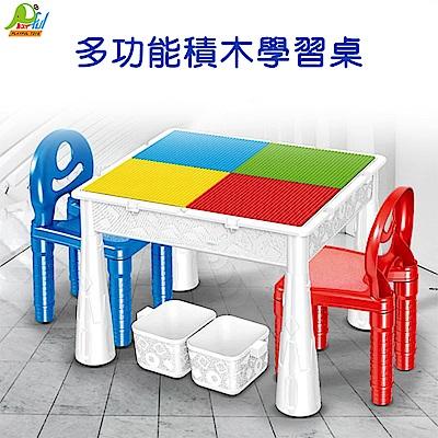 Playful Toys 頑玩具 多功能積木學習桌