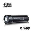 全視線KT888 1080P戶外強光手電筒超廣角防水型攝影機