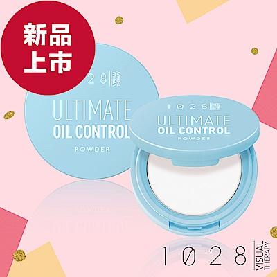 【新品】1028 超吸油蜜粉餅(透明)