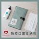 Ultrahard 細菌退散 防疫口罩收納夾/包(丹寧藍) product thumbnail 1