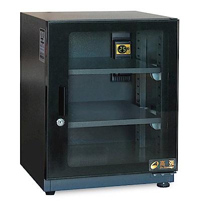 Dr.Storage 66公升極省電防潮箱(AC-100)