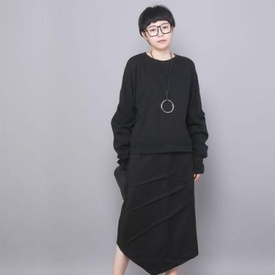 設計所在Style-暗黑風不規則中長版素色褶皺裙子