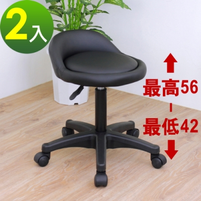 E-Style 高級皮革椅面(活動輪)旋轉工作椅/升降吧台餐椅/診療美容椅/會客洽談椅-2入組