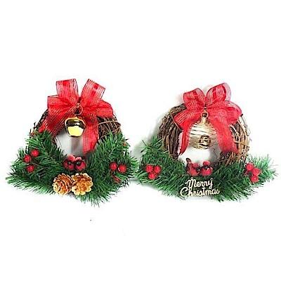 摩達客 聖誕鈴鐺樹藤花圈對組(一組兩入)YS-BW16004