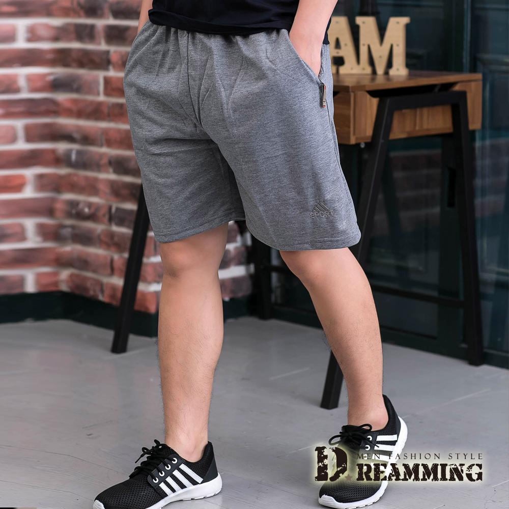 Dreamming 悠閒舒適活動休閒運動短褲-共三色 product image 1