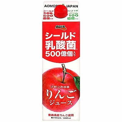 Nora 津輕完熟蘋果果汁-乳酸菌風味(1L)
