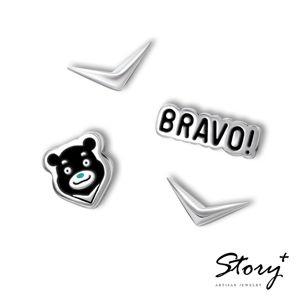 STORY故事銀飾-熊讚BRAVO! 純銀耳環組