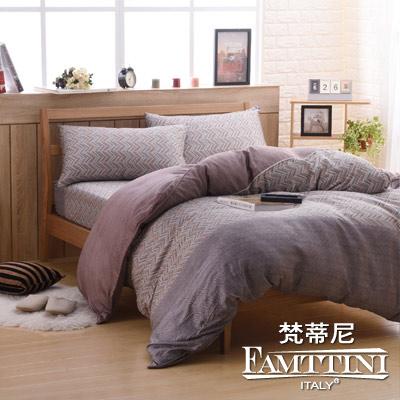 梵蒂尼Famttini-逆流時光 特大頂級純正天絲萊賽爾兩用被床包組