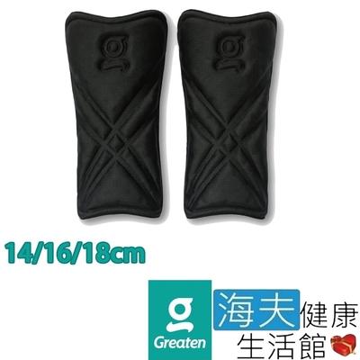 海夫健康生活館 Greaten 極騰護具 專項防護系列 足球護脛_0001-3SG