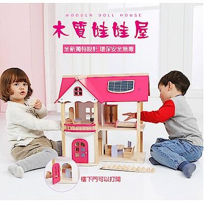 經典木玩 DIY組裝粉色公主娃娃屋(兒童娃娃屋)(36m+)