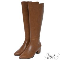 Ann'S穿了就變筷子腿彈性粗跟襪靴
