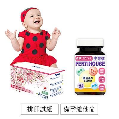加拿大雅創 3.5MM排卵試紙25入+生育家備孕維生素D膠囊30顆1月份