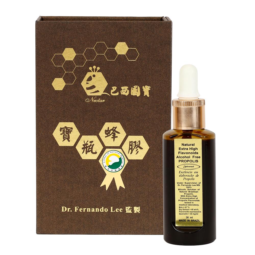 【長青寶】寶瓶蜂膠 30ml/瓶(巴西蜂膠高等級類黃酮含量)