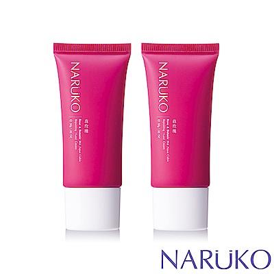 NARUKO牛爾 任3件5折 森玫瑰水感保濕護手霜 2入