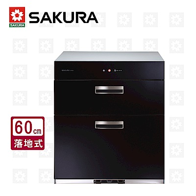 櫻花牌 SAKURA 全平面玻璃觸控落地式烘碗機高68cm Q-7693 限北北基配送