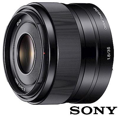 SONY E 35 mm F1.8 OSS SEL35F18 公司貨